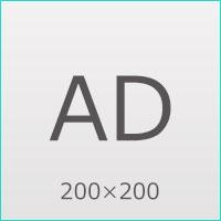 200×200