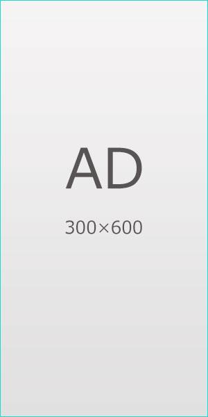 300×600